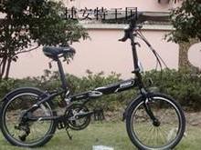 供应欧亚马10款天际PRO-M99016速折叠车V闸铝合金自行车销售批发