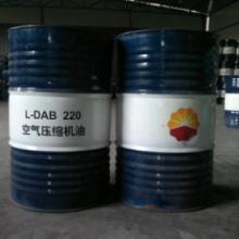 供应昆仑润滑油报价DAB220批发
