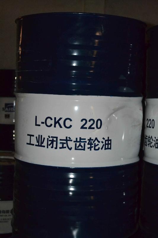 供应昆仑中负荷齿轮油CKC220油,邢台昆仑中负荷齿轮油CKC220油供应商