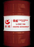 供应长城工业齿轮油L-CKC150220320