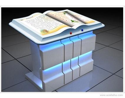 供应电子图书馆设备