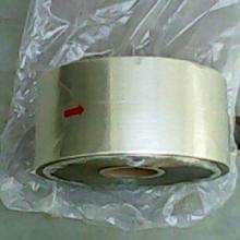供应专业包装用纸批发价格
