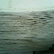 供应火腿包装用纸玻璃纸/火腿包装纸/包装火腿纸/玻璃纸