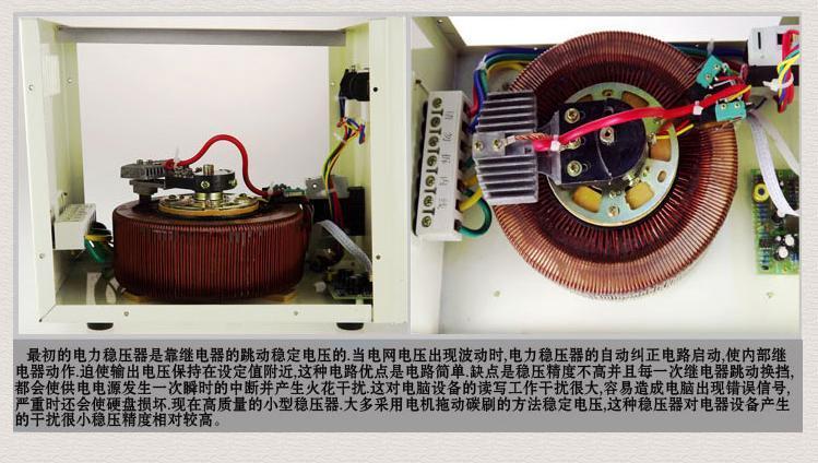 稳压器图片 稳压器样板图 爱克赛单相TND 5000VA稳压器...