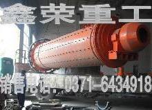 供应新疆选矿设备河南鑫荣不远万里为您带去富音批发