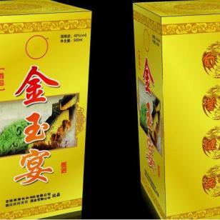 立体酒盒2图片