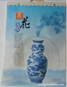 红木台历周历中国结等图片