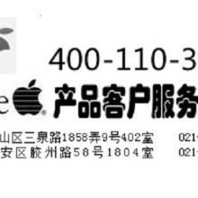 供应上海苹果手机维修iphone手机触摸屏、玻璃屏维修更换