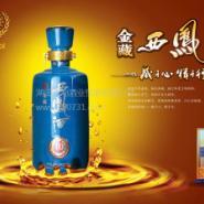 金藏10年西凤酒陈酿酒图片