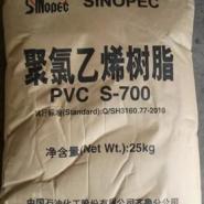 PVC齐鲁石化S-1000图片