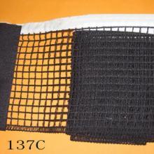 供应双鱼牌137C乒乓球网
