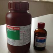 供应TB2081E,可替代353ND,低过敏现象