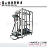 天津医疗器械