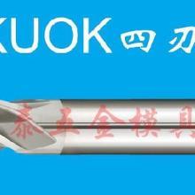 供应美国KUOK钴高速钢平底铣刀