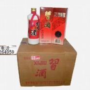 供应04习酒全国旗航店专卖18026264959
