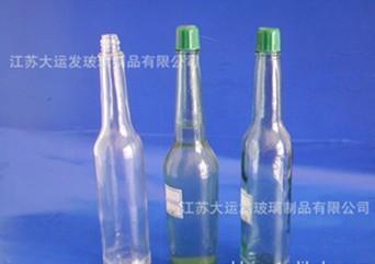 供应香水瓶