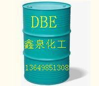 供应DBE