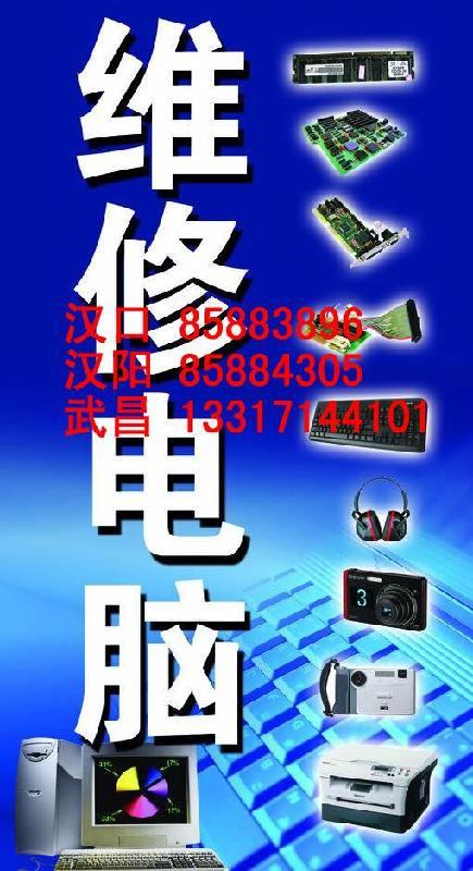 武汉夏普电视厂家售后安装液晶电_武汉夏普电