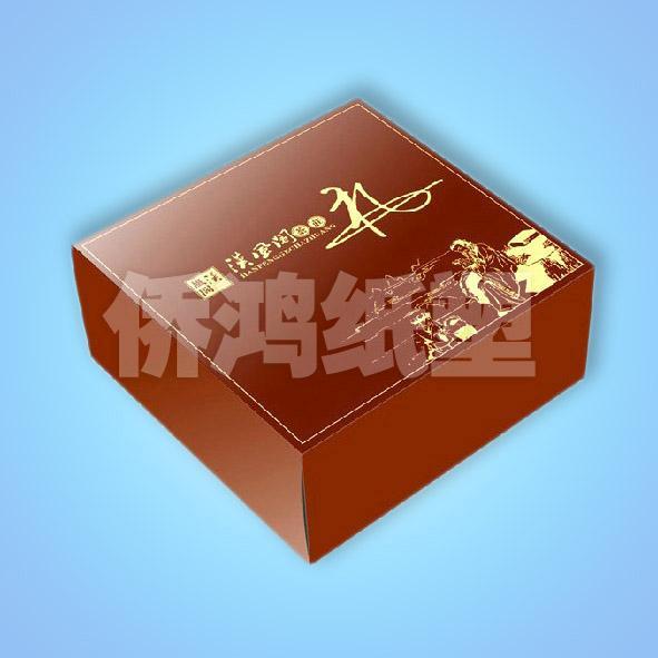 浙江长方形手工折纸盒 浙江长方形手工折纸盒供货商 长方形手工折纸