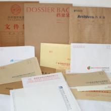 供应档案袋信封样品
