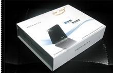 供应电子类包装盒