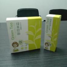 供应广州金银卡纸包装盒