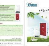 供应郑州惠济区彩页印刷