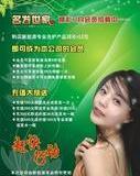 供应郑州郑东新区X展架