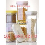 环保无毒粮食包装密封罐600易扣罐图片
