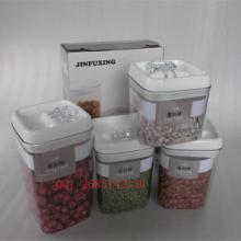 供应爆米花包装容器