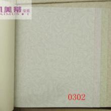 供应湖南墙纸加盟经销壁纸代理墙贴批发
