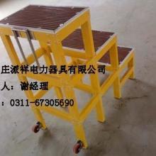 供应绝缘多层凳三层凳绝缘高凳