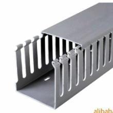 供应美控特PVC阻燃线槽