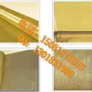 铜丝网黄铜网磷铜网紫铜网图片