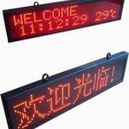 深圳龙岗电子发光灯箱制作安装最好图片