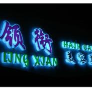 深圳专业制作吸塑发光字及安装招牌图片