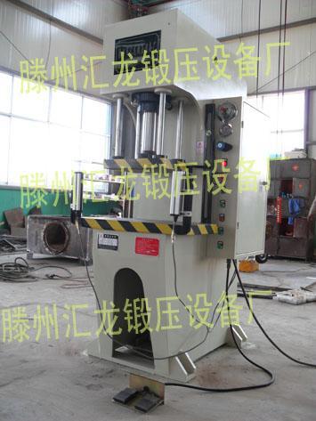 供应315吨单臂式液压机图片