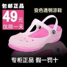 卡丽玛丽珍洞洞鞋变色透明鞋