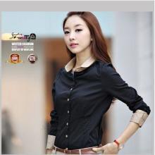 韩版唯美长袖衬衫OL通勤