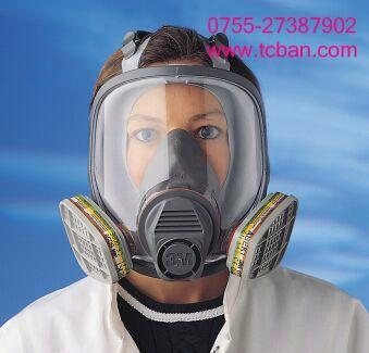 供应防毒面具