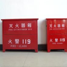 供应监控器材防盗报警器材消防器材