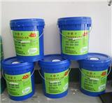 供应专业线切割优质钼丝乳化液导轮耗材