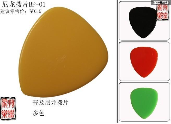 各种乐器配件图片/各种乐器配件样板图 (4)