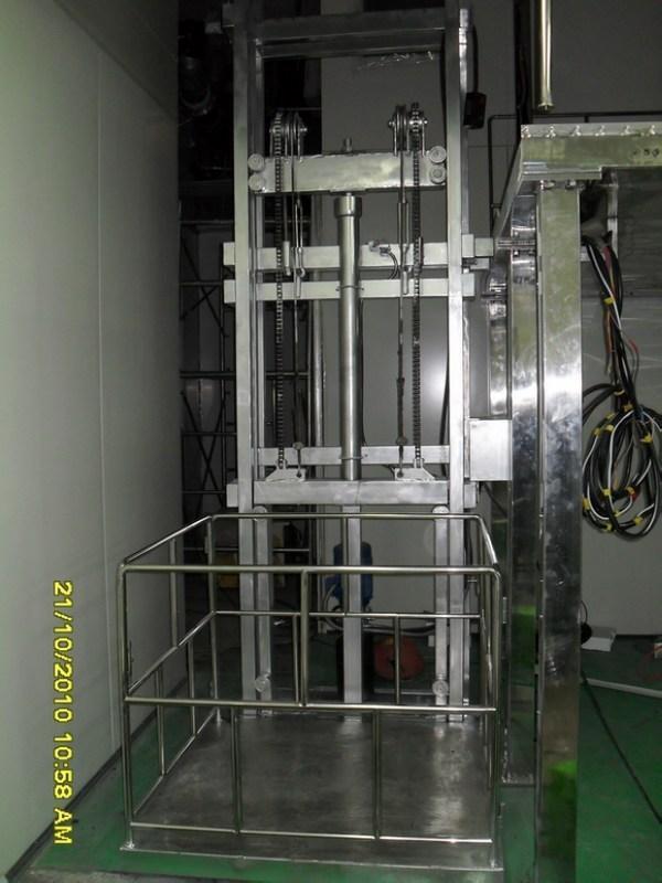 湖北液压升降机平台图片图片