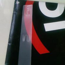 供应PP挂条I-613606,陈列展示挂条,超市挂条,塑料挂条批发
