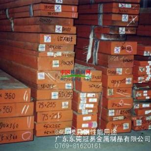 DH21钢材图片