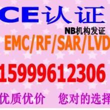录音机CE认证怎么做