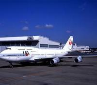 衢州市航空票务代理专业一流的服务