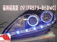 福克斯-09款升級大灯图片