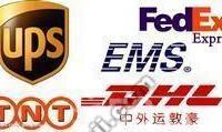 供应广州到阿曼EMS快递服务,黄村快递保健品到阿曼价格低